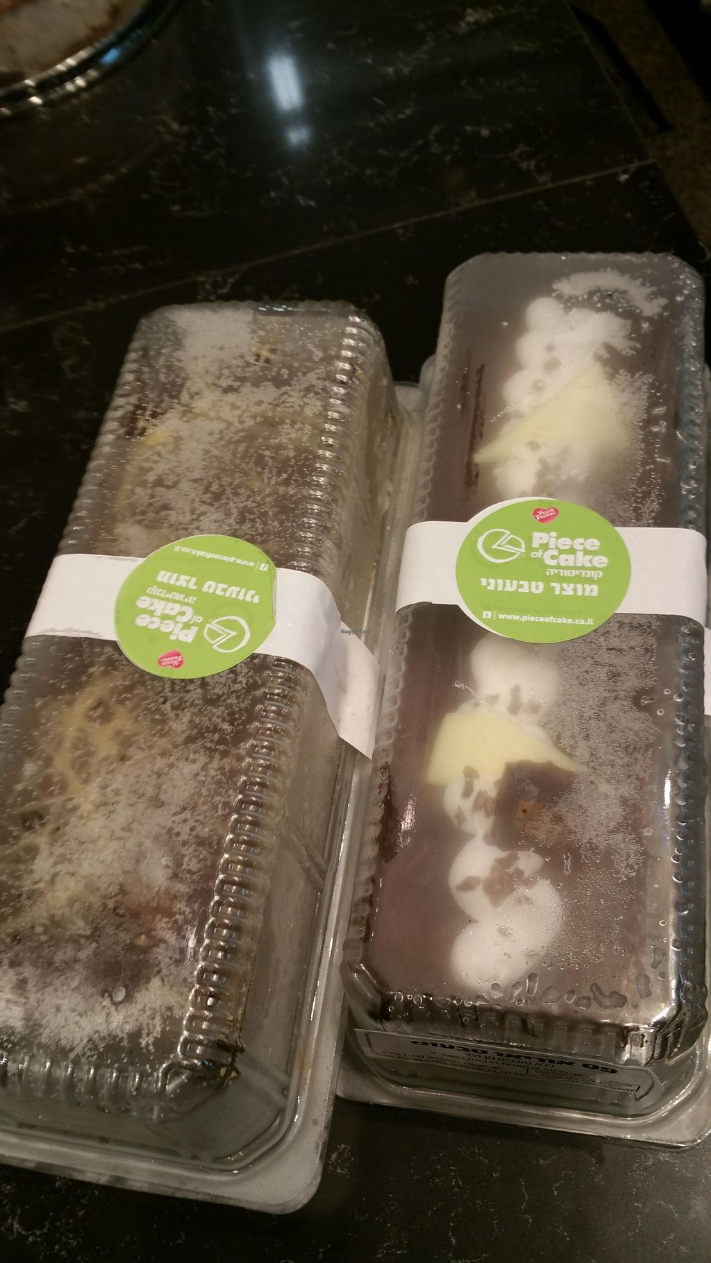 """Photo of CLOSED: Piece of Cake - Ibn Gavirol  by <a href=""""/members/profile/Brok%20O.%20Lee"""">Brok O. Lee</a> <br/>Vegan cakes <br/> December 27, 2015  - <a href='/contact/abuse/image/65133/129979'>Report</a>"""