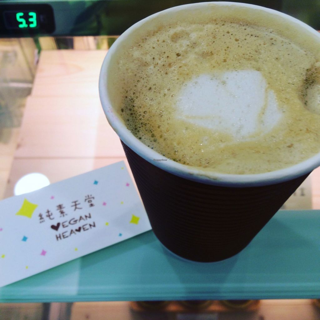 """Photo of Vegan Heaven  by <a href=""""/members/profile/mgonyeo"""">mgonyeo</a> <br/>soy latte  <br/> February 19, 2016  - <a href='/contact/abuse/image/65408/136917'>Report</a>"""