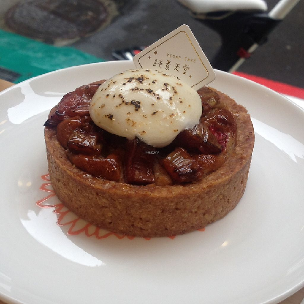 """Photo of Vegan Heaven  by <a href=""""/members/profile/AndyCB"""">AndyCB</a> <br/>Rhubarb and pecan tartlet <br/> April 15, 2017  - <a href='/contact/abuse/image/65408/248361'>Report</a>"""