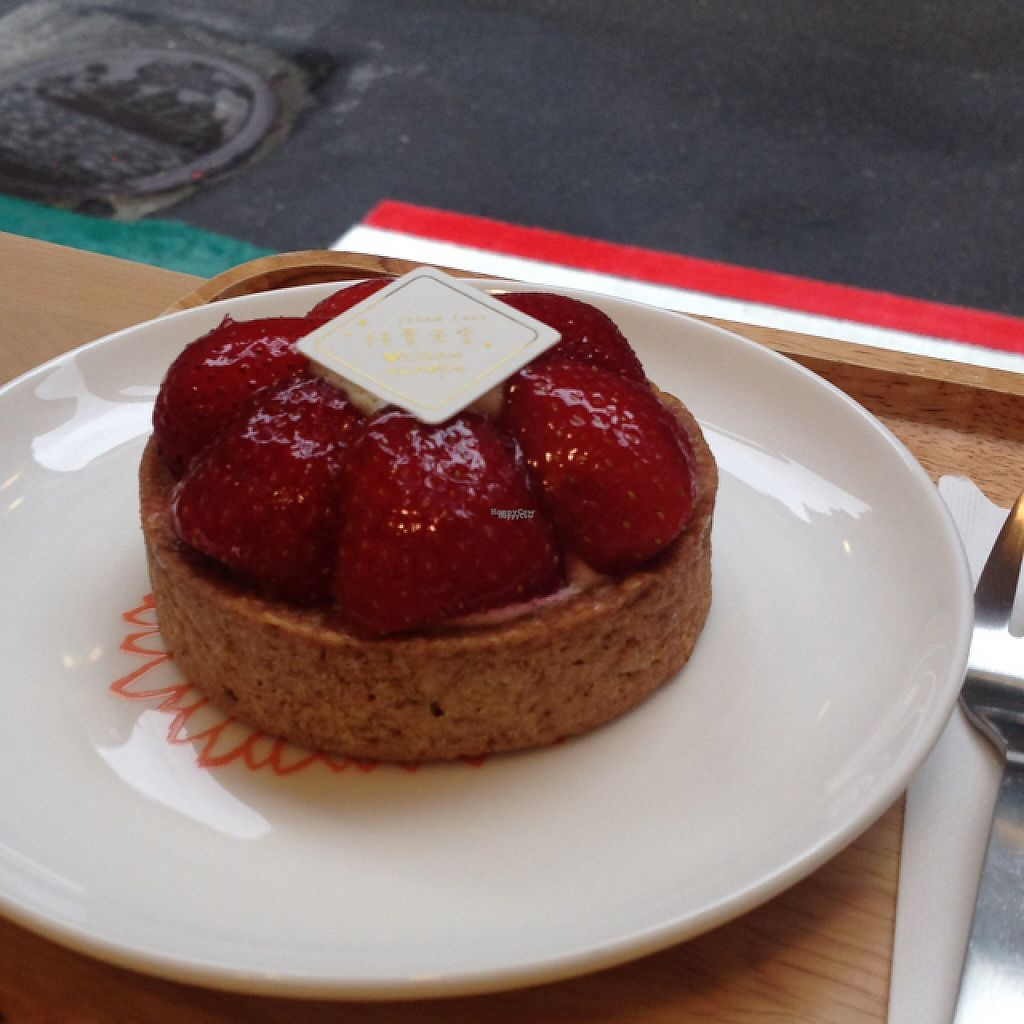 """Photo of Vegan Heaven  by <a href=""""/members/profile/AndyCB"""">AndyCB</a> <br/>The best strawberry tart ever! <br/> April 22, 2017  - <a href='/contact/abuse/image/65408/251060'>Report</a>"""