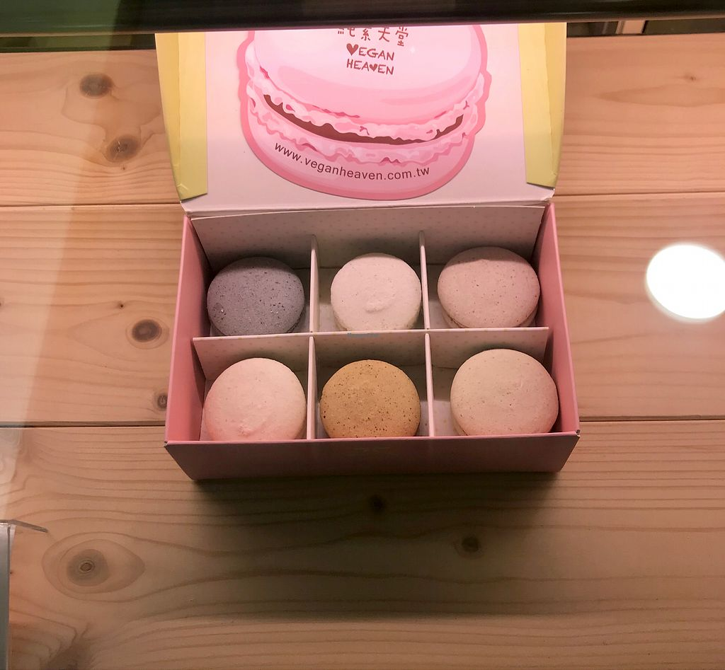 """Photo of Vegan Heaven  by <a href=""""/members/profile/Subra"""">Subra</a> <br/>Vegan macaroons!! <br/> March 3, 2018  - <a href='/contact/abuse/image/65408/366082'>Report</a>"""