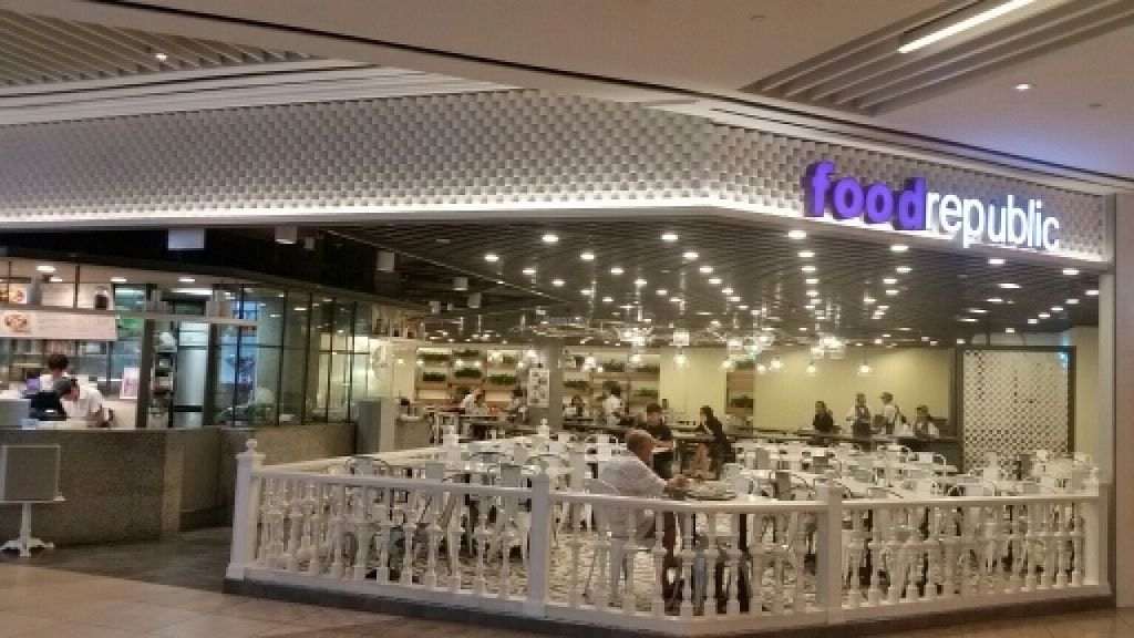 """Photo of Perfect Vegetarian  by <a href=""""/members/profile/JimmySeah"""">JimmySeah</a> <br/>stall in food republic food court <br/> March 23, 2016  - <a href='/contact/abuse/image/65412/141110'>Report</a>"""