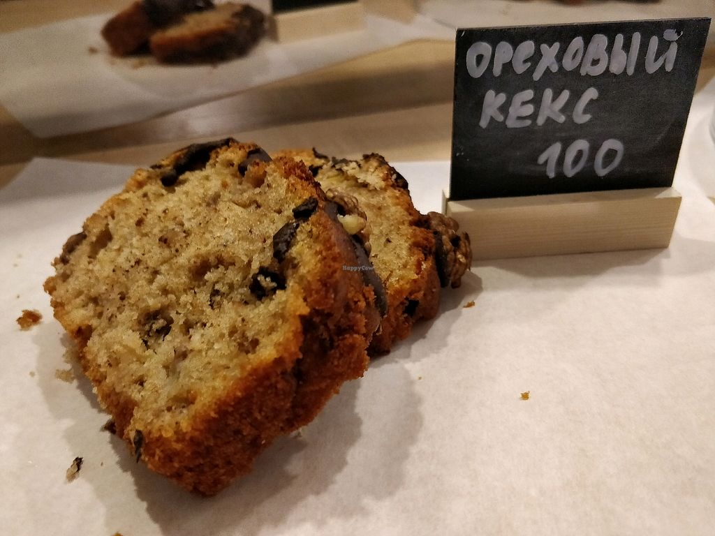 """Photo of Vegan Day  by <a href=""""/members/profile/JimmySeah"""">JimmySeah</a> <br/>cakes <br/> May 10, 2018  - <a href='/contact/abuse/image/65455/397847'>Report</a>"""