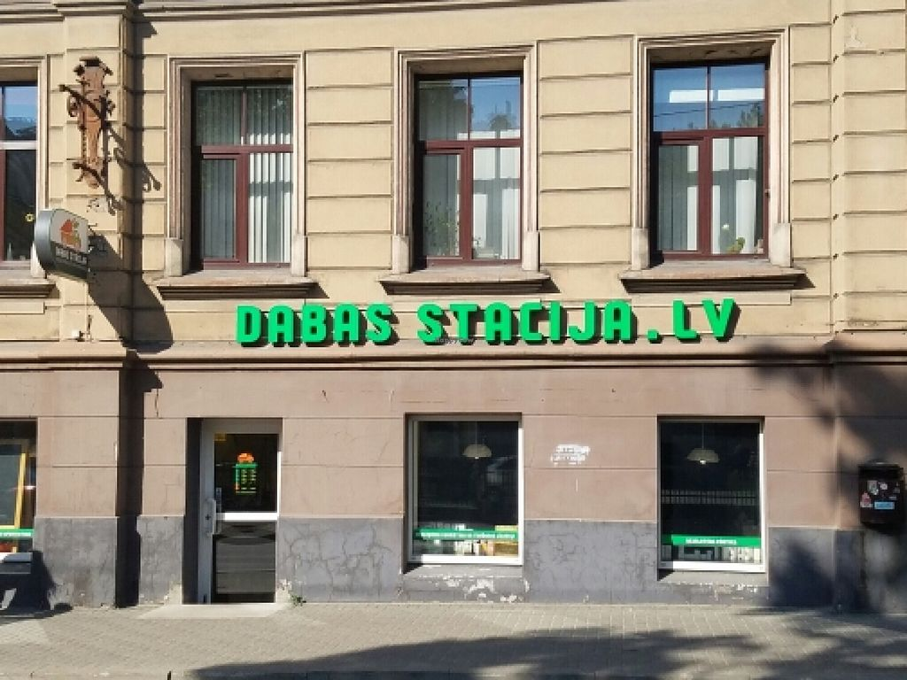 """Photo of Dabas Stacija - Lacplesa  by <a href=""""/members/profile/kenvegan"""">kenvegan</a> <br/>outside <br/> May 25, 2016  - <a href='/contact/abuse/image/65705/150743'>Report</a>"""