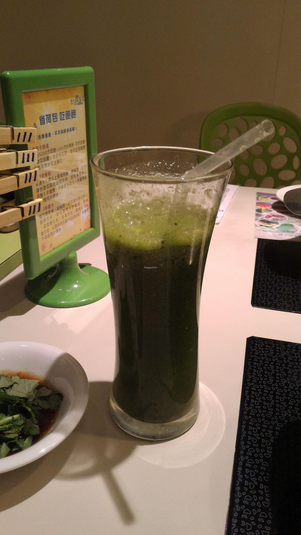 "Photo of Botany Garden  by <a href=""/members/profile/KellyHsuan"">KellyHsuan</a> <br/>Green smoothie !!! <br/> November 14, 2015  - <a href='/contact/abuse/image/65747/124996'>Report</a>"