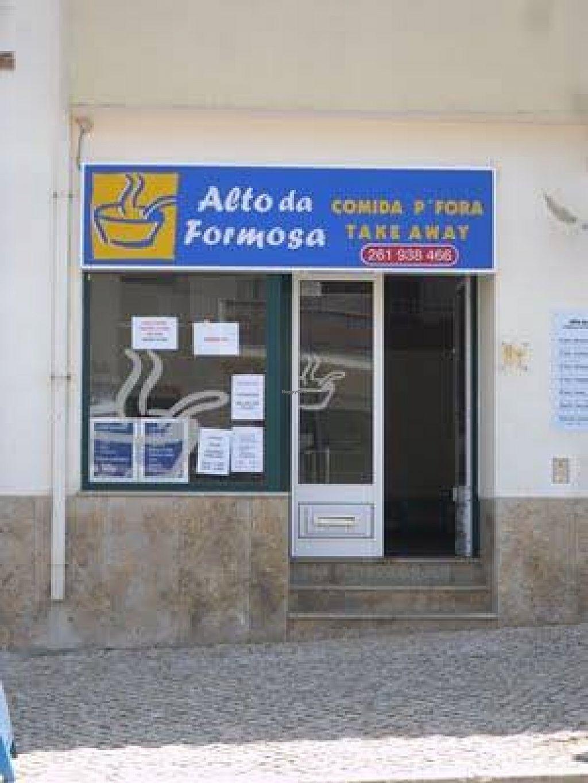 """Photo of Alto da Formosa TakeAway  by <a href=""""/members/profile/community"""">community</a> <br/>Alto da Formosa TakeAway <br/> April 19, 2016  - <a href='/contact/abuse/image/65814/145181'>Report</a>"""