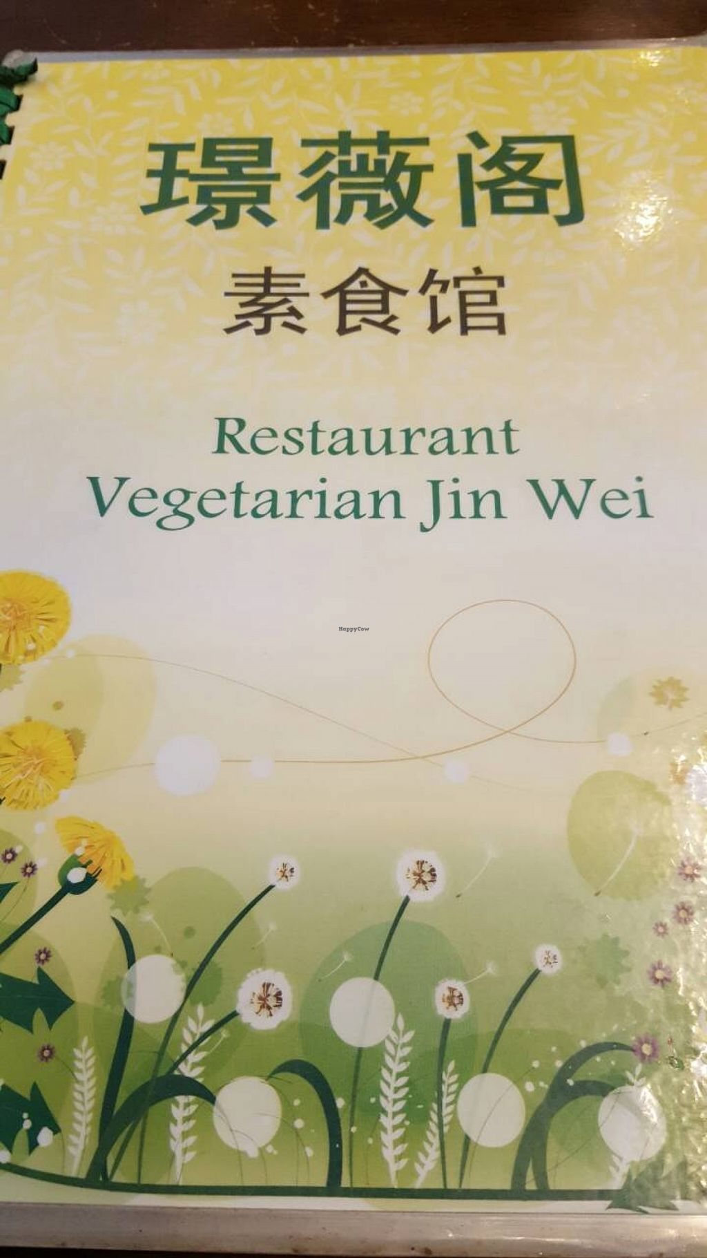 """Photo of Jin Wei   by <a href=""""/members/profile/liaoyuanci"""">liaoyuanci</a> <br/>Jin Wei <br/> March 20, 2016  - <a href='/contact/abuse/image/65827/140754'>Report</a>"""