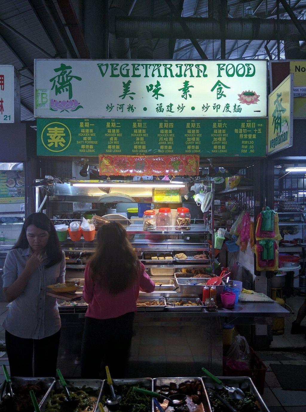 "Photo of Kompleks Sri Selera Bayan Baru - Vegetarian Stall  by <a href=""/members/profile/Summer_Tan"">Summer_Tan</a> <br/>The Stall <br/> February 2, 2018  - <a href='/contact/abuse/image/65929/354158'>Report</a>"