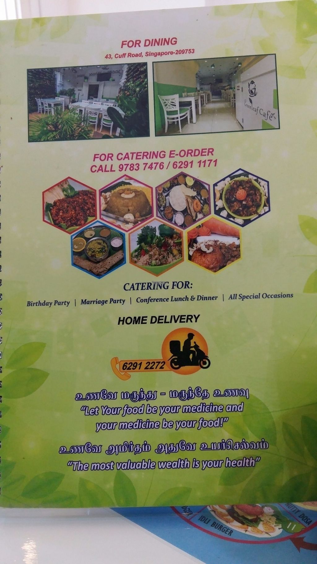 """Photo of Greenleaf Cafe  by <a href=""""/members/profile/Sai79"""">Sai79</a> <br/>menu cover of Green Leaf Cafe <br/> October 4, 2016  - <a href='/contact/abuse/image/66186/179605'>Report</a>"""