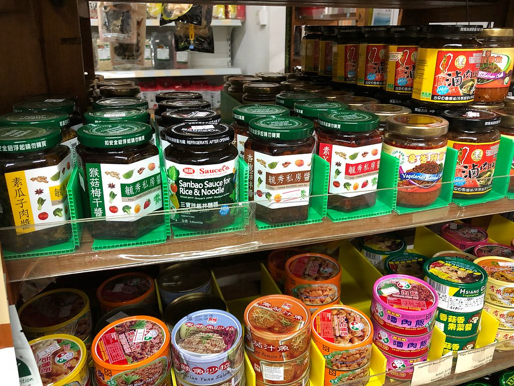 """Photo of New Century Organic  by <a href=""""/members/profile/CherylQuincy"""">CherylQuincy</a> <br/>Organic food products <br/> February 14, 2018  - <a href='/contact/abuse/image/66331/359212'>Report</a>"""