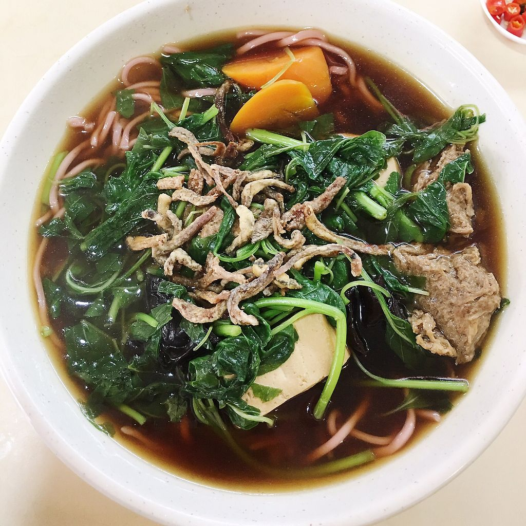 "Photo of CLOSED: Su Wei Mei Vegan  by <a href=""/members/profile/CherylQuincy"">CherylQuincy</a> <br/>Beetroot herbal noodles  <br/> February 10, 2018  - <a href='/contact/abuse/image/66390/357426'>Report</a>"