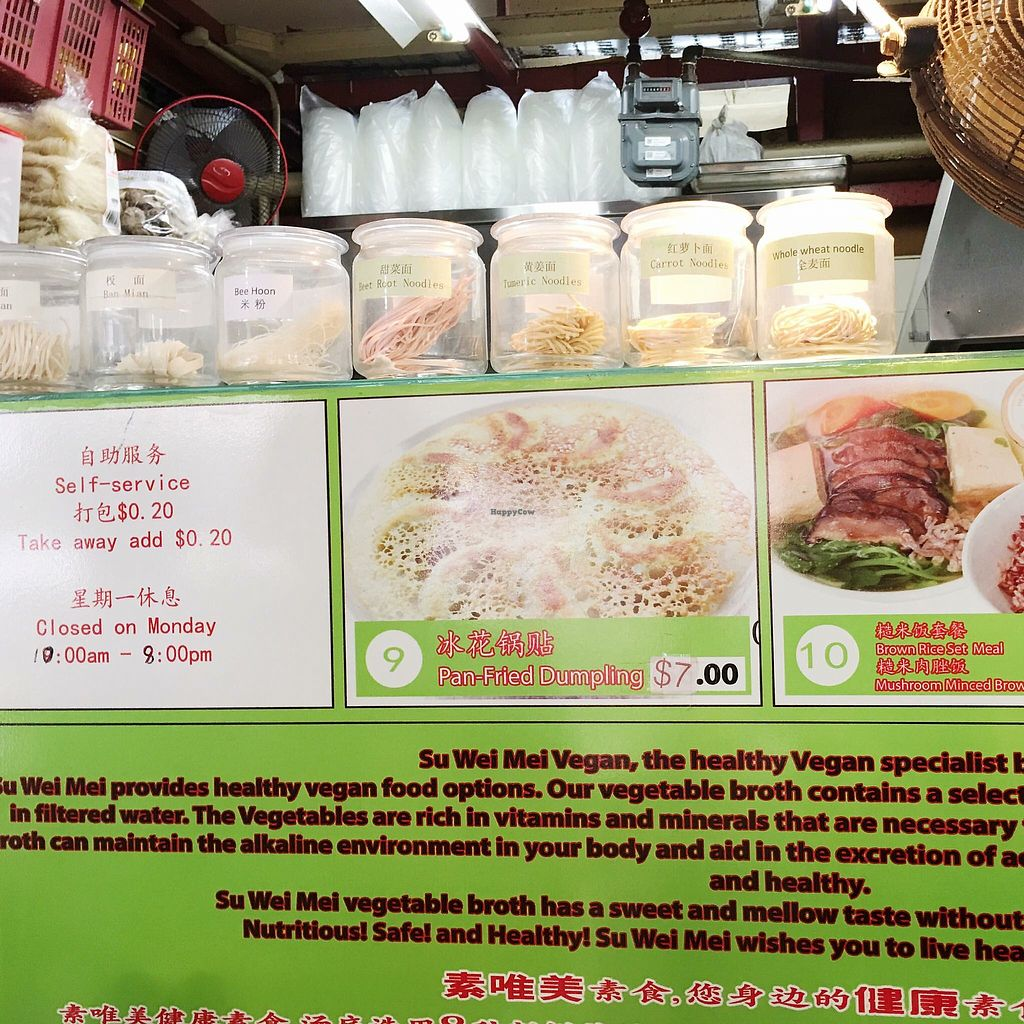 "Photo of CLOSED: Su Wei Mei Vegan  by <a href=""/members/profile/CherylQuincy"">CherylQuincy</a> <br/>Stall front <br/> February 10, 2018  - <a href='/contact/abuse/image/66390/357431'>Report</a>"