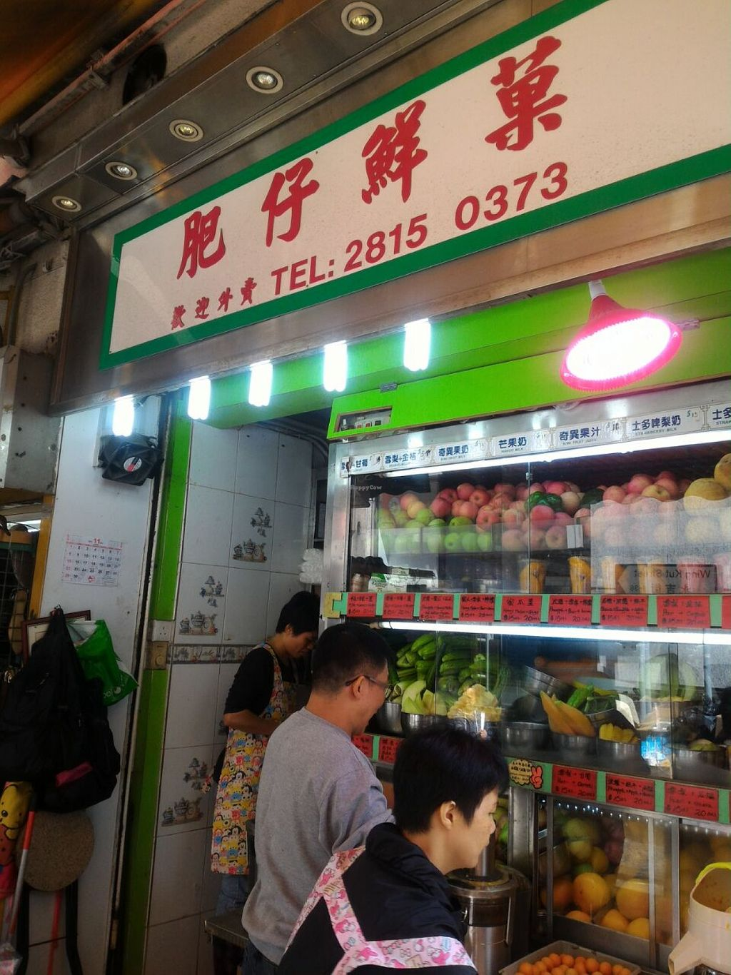 "Photo of Fei Chai Juice Stall  by <a href=""/members/profile/ouikouik"">ouikouik</a> <br/>fei chai juice stall <br/> November 28, 2015  - <a href='/contact/abuse/image/66393/126469'>Report</a>"