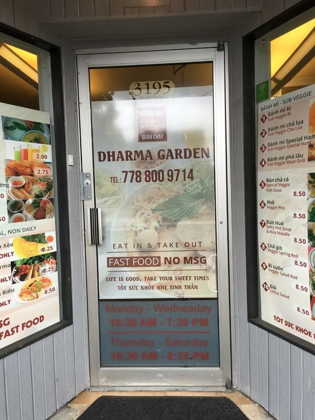 "Photo of Dharma Garden Veggie Deli  by <a href=""/members/profile/vegan%20frog"">vegan frog</a> <br/>Front door <br/> June 24, 2016  - <a href='/contact/abuse/image/66482/230771'>Report</a>"