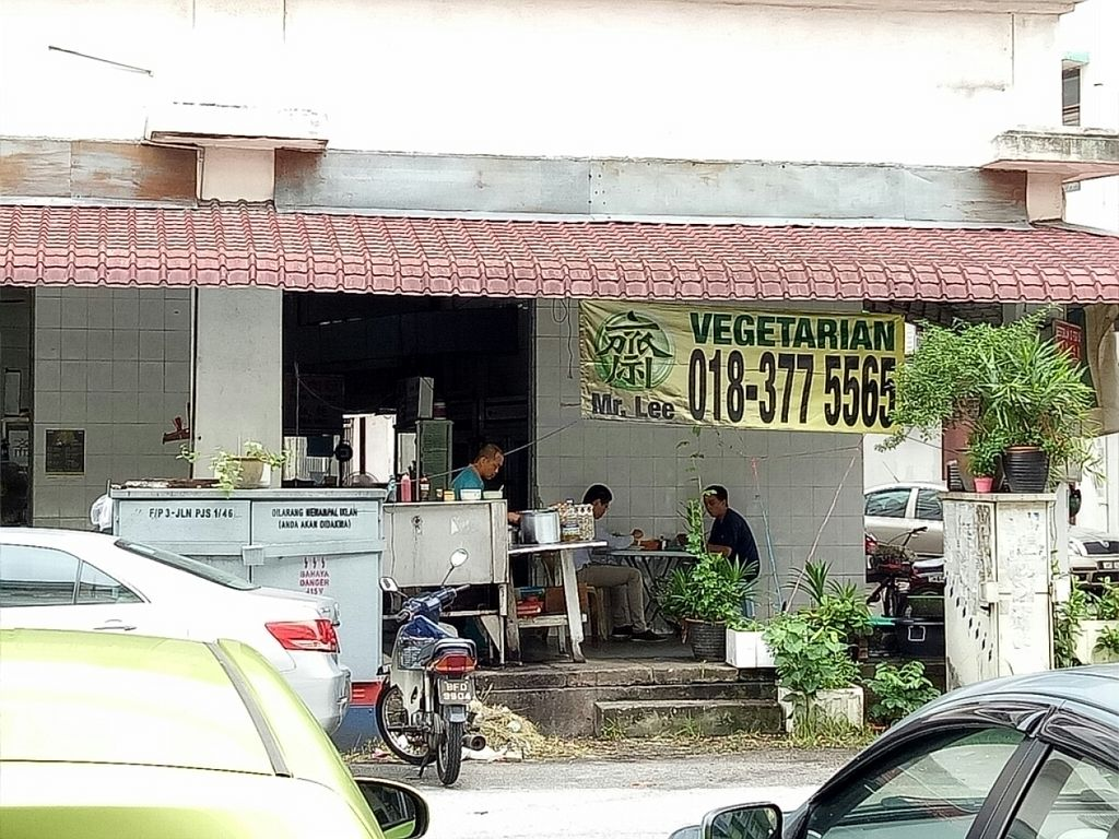 """Photo of O For U - Vegetarian Stall  by <a href=""""/members/profile/CheeLeongLee"""">CheeLeongLee</a> <br/>front <br/> November 7, 2016  - <a href='/contact/abuse/image/66539/187095'>Report</a>"""
