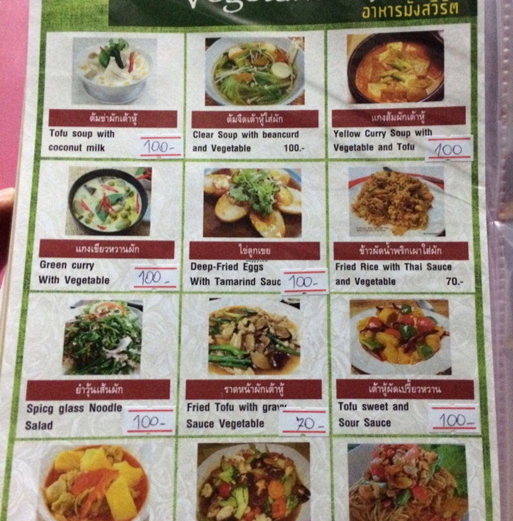 """Photo of SRI Restaurant   by <a href=""""/members/profile/solarkismet"""">solarkismet</a> <br/>menu  <br/> December 4, 2015  - <a href='/contact/abuse/image/66647/127127'>Report</a>"""