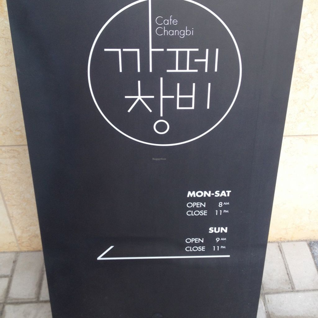 """Photo of REMOVED: Cafe Changbi - 까페창비  by <a href=""""/members/profile/Emomeow"""">Emomeow</a> <br/>Front sign <br/> December 8, 2015  - <a href='/contact/abuse/image/66836/127639'>Report</a>"""