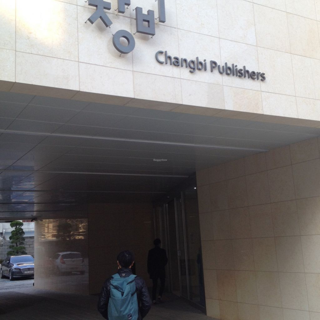 """Photo of REMOVED: Cafe Changbi - 까페창비  by <a href=""""/members/profile/Emomeow"""">Emomeow</a> <br/>Front of the building  <br/> December 8, 2015  - <a href='/contact/abuse/image/66836/127640'>Report</a>"""