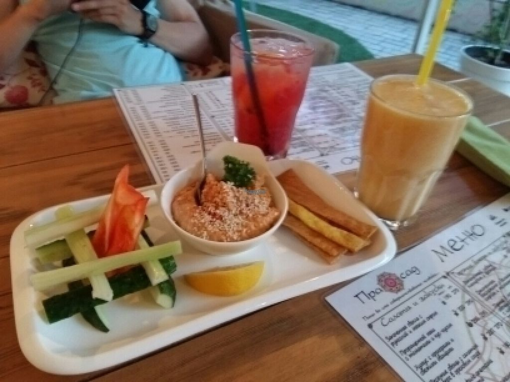 "Photo of Prasad  by <a href=""/members/profile/vegelicacy"">vegelicacy</a> <br/>hummus and drinks <br/> August 11, 2016  - <a href='/contact/abuse/image/66946/167715'>Report</a>"