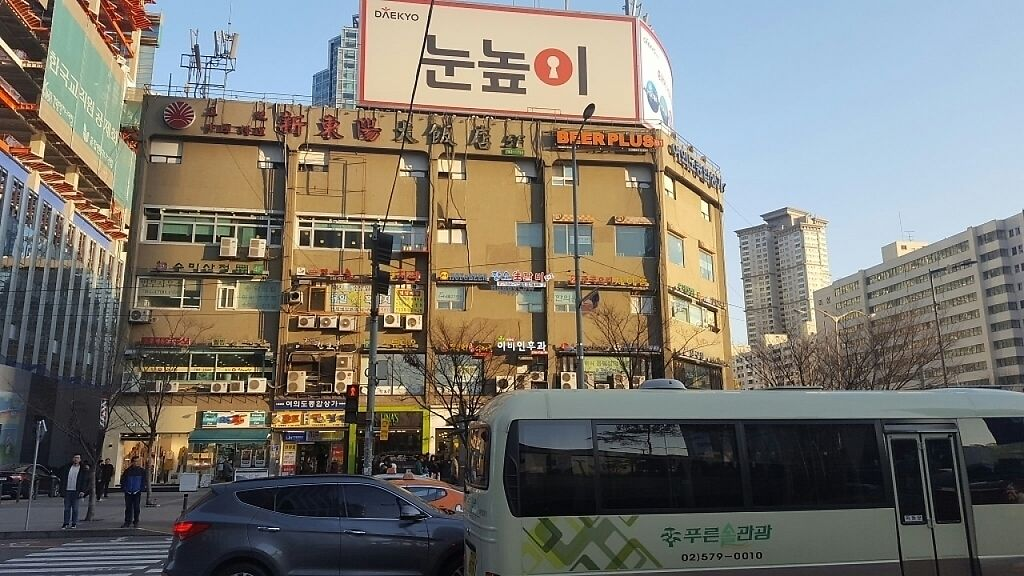 "Photo of Shindongyang - 신동양반점  by <a href=""/members/profile/vkb007"">vkb007</a> <br/>This is the building where the restaurant is <br/> March 12, 2017  - <a href='/contact/abuse/image/66961/235455'>Report</a>"