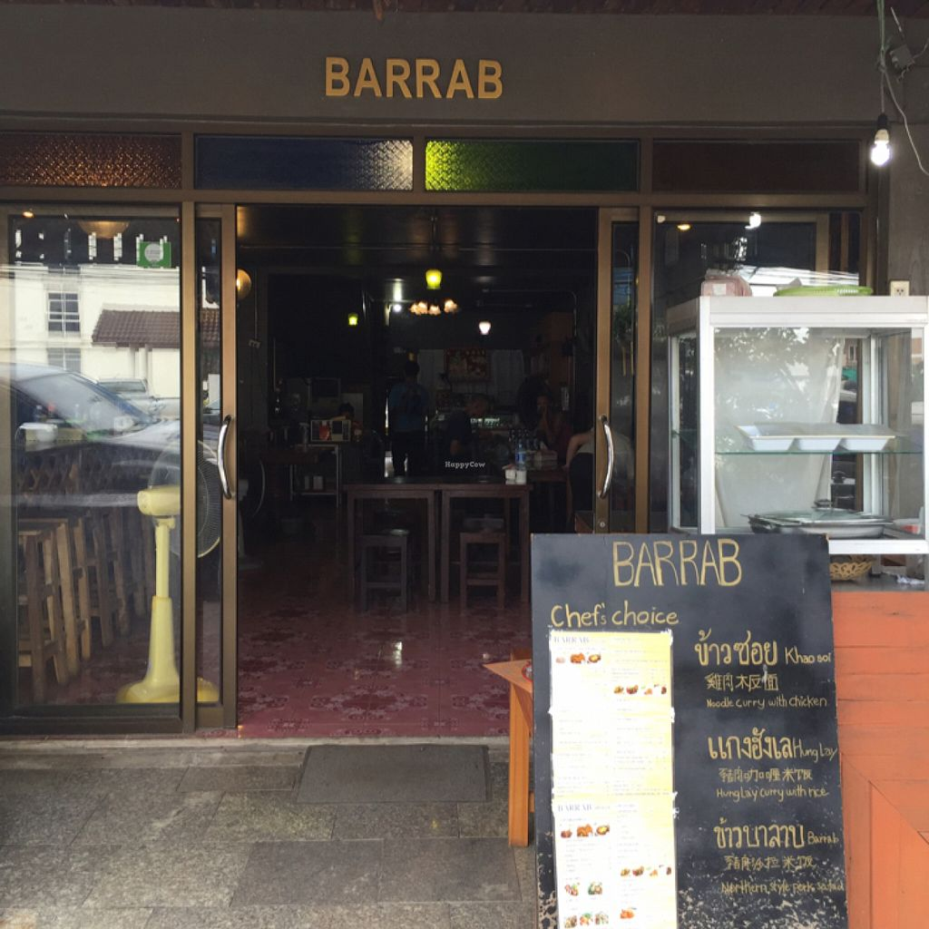 """Photo of Barrab  by <a href=""""/members/profile/eatshitanddie"""">eatshitanddie</a> <br/>entrance  <br/> July 11, 2016  - <a href='/contact/abuse/image/67252/159194'>Report</a>"""