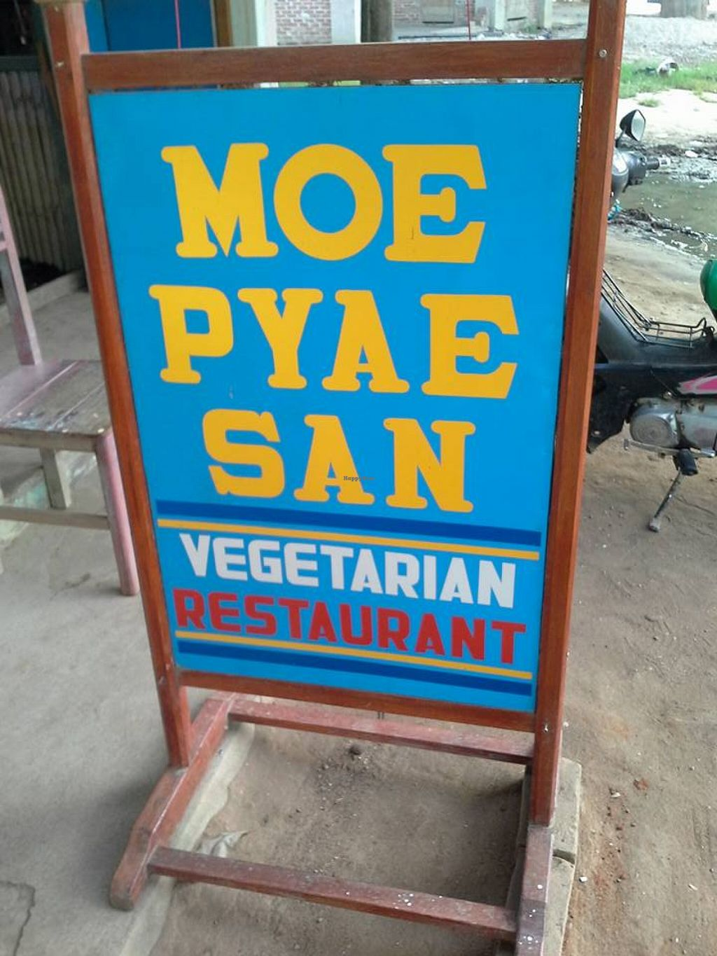 """Photo of Moe Pyae San Vegetarian Restaurant  by <a href=""""/members/profile/JimmySeah"""">JimmySeah</a> <br/>restaurant signage <br/> December 31, 2015  - <a href='/contact/abuse/image/67267/130481'>Report</a>"""