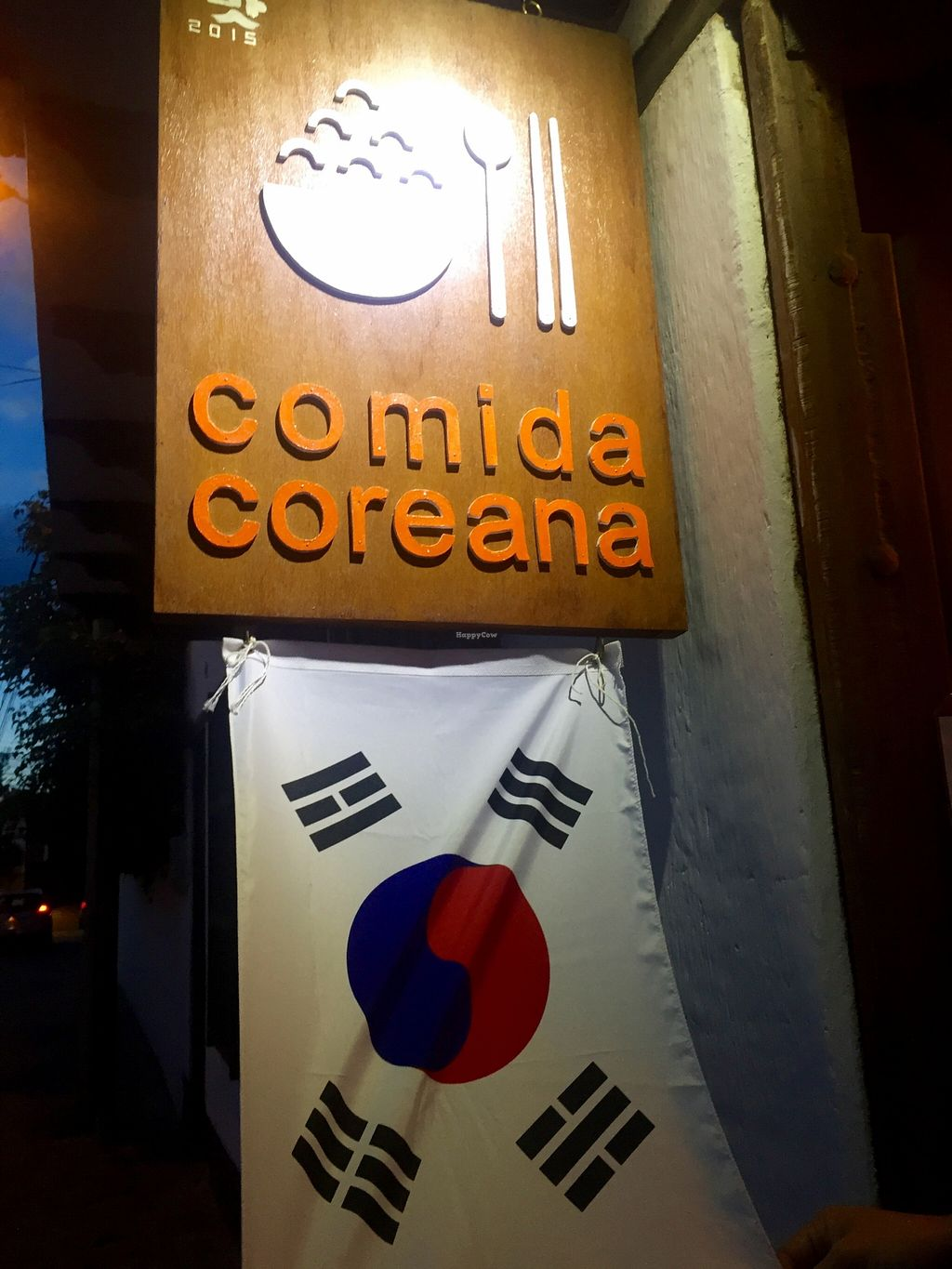 """Photo of Comida Coreana  by <a href=""""/members/profile/GabBatailleur"""">GabBatailleur</a> <br/>entrance <br/> December 21, 2015  - <a href='/contact/abuse/image/67347/129387'>Report</a>"""