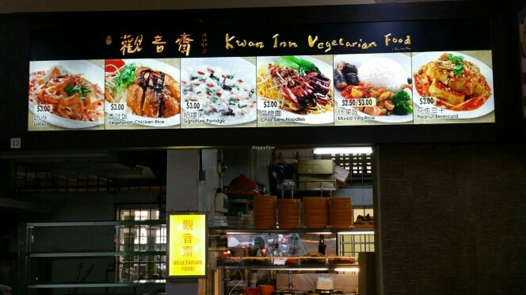 """Photo of Kwan Inn Vegetarian Stall - Chang Cheng Mee Wah Coffeeshop  by <a href=""""/members/profile/JimmySeah"""">JimmySeah</a> <br/>stall front <br/> December 21, 2015  - <a href='/contact/abuse/image/67375/129364'>Report</a>"""