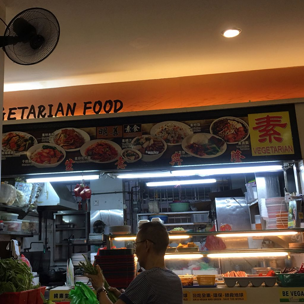 """Photo of Ming Shan Vegetarian Food Stall  by <a href=""""/members/profile/kwatoyo"""">kwatoyo</a> <br/>明善素食 <br/> November 8, 2016  - <a href='/contact/abuse/image/67424/187564'>Report</a>"""