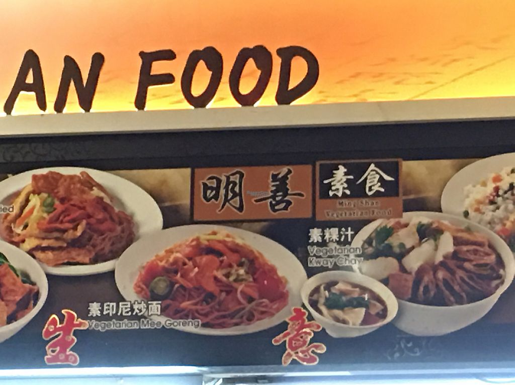 """Photo of Ming Shan Vegetarian Food Stall  by <a href=""""/members/profile/kwatoyo"""">kwatoyo</a> <br/>breakfast and lunch on weekdays excluding public holidays  <br/> November 8, 2016  - <a href='/contact/abuse/image/67424/187565'>Report</a>"""