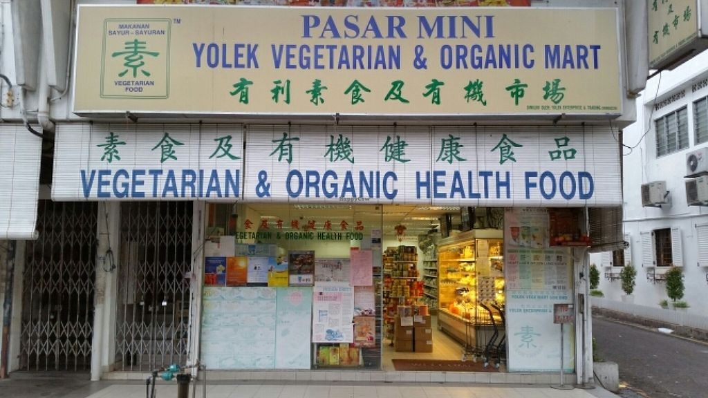 """Photo of Yolek Vegetarian & Organic Mart  by <a href=""""/members/profile/Joe%20Tan"""">Joe Tan</a> <br/>Front view <br/> December 25, 2015  - <a href='/contact/abuse/image/67464/129750'>Report</a>"""