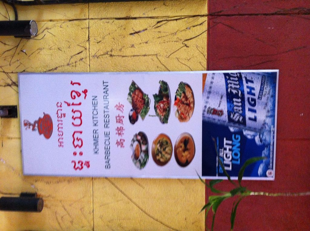 """Photo of Khmer Kitchen Restaurant   by <a href=""""/members/profile/alcozar"""">alcozar</a> <br/>Placard <br/> June 1, 2016  - <a href='/contact/abuse/image/67504/151789'>Report</a>"""