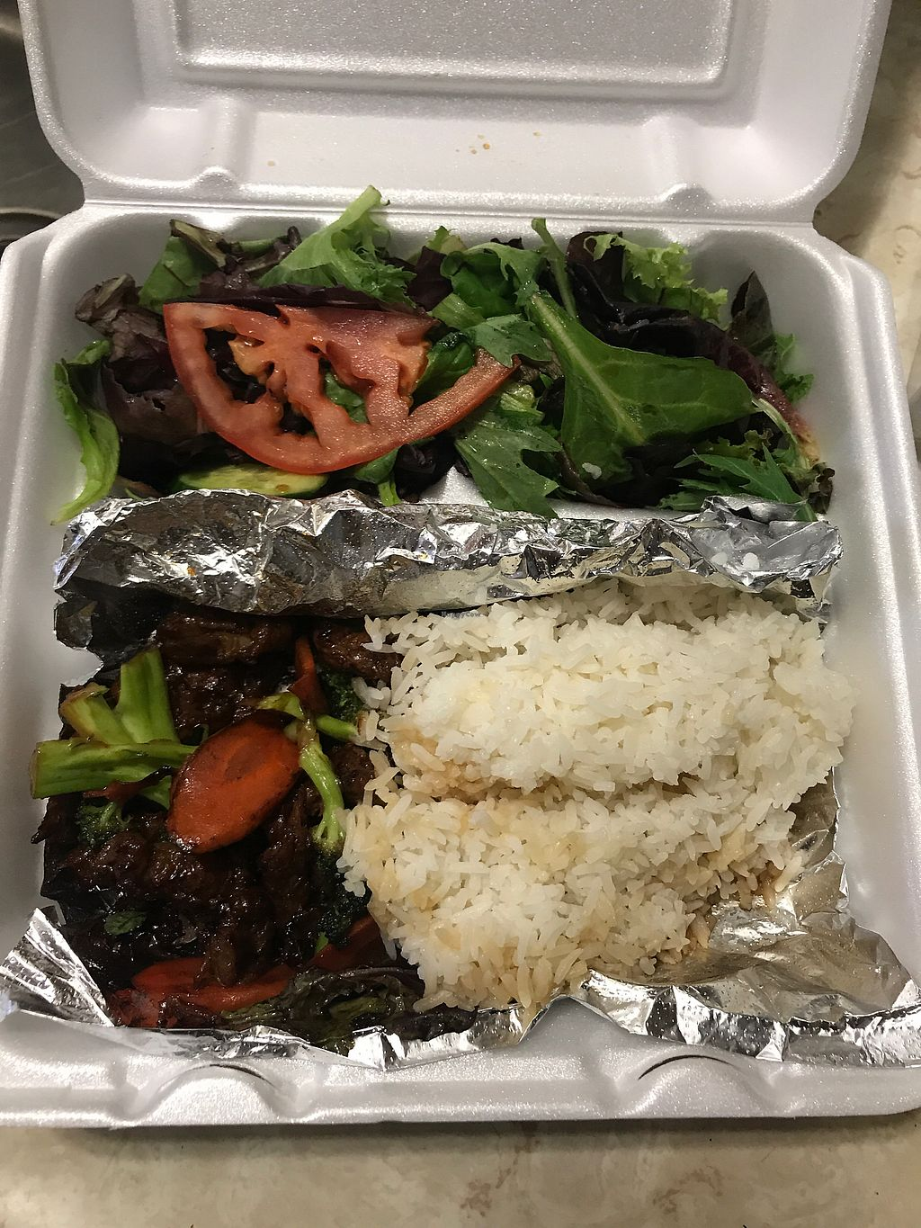 """Photo of Nibi Pho Bistro  by <a href=""""/members/profile/Vegan_Ness"""">Vegan_Ness</a> <br/>Vegan Chicken w/ Rice <br/> June 28, 2017  - <a href='/contact/abuse/image/67822/274555'>Report</a>"""