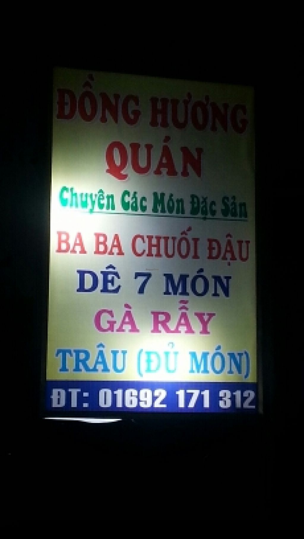 """Photo of Dong Huong Quan  by <a href=""""/members/profile/KarinS"""">KarinS</a> <br/>The sign of the restaurant <br/> January 3, 2016  - <a href='/contact/abuse/image/67845/130941'>Report</a>"""