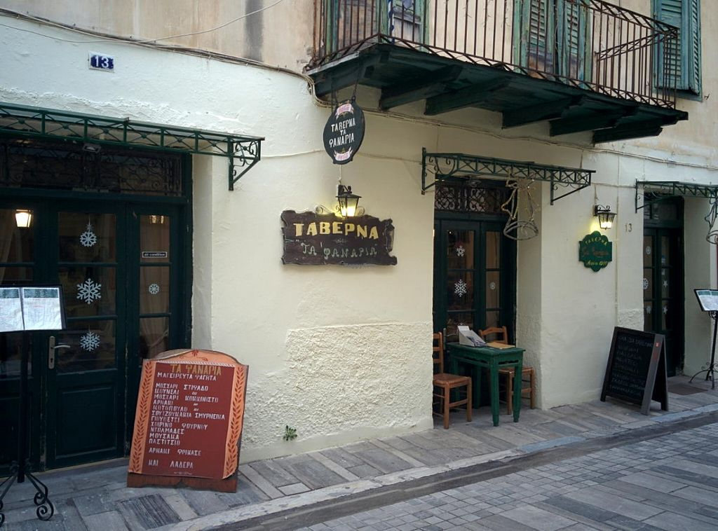 """Photo of Ta Fanaria  by <a href=""""/members/profile/Henry_Flower"""">Henry_Flower</a> <br/>Ta Fanaria taverna in Nafplion <br/> January 3, 2016  - <a href='/contact/abuse/image/67854/130996'>Report</a>"""