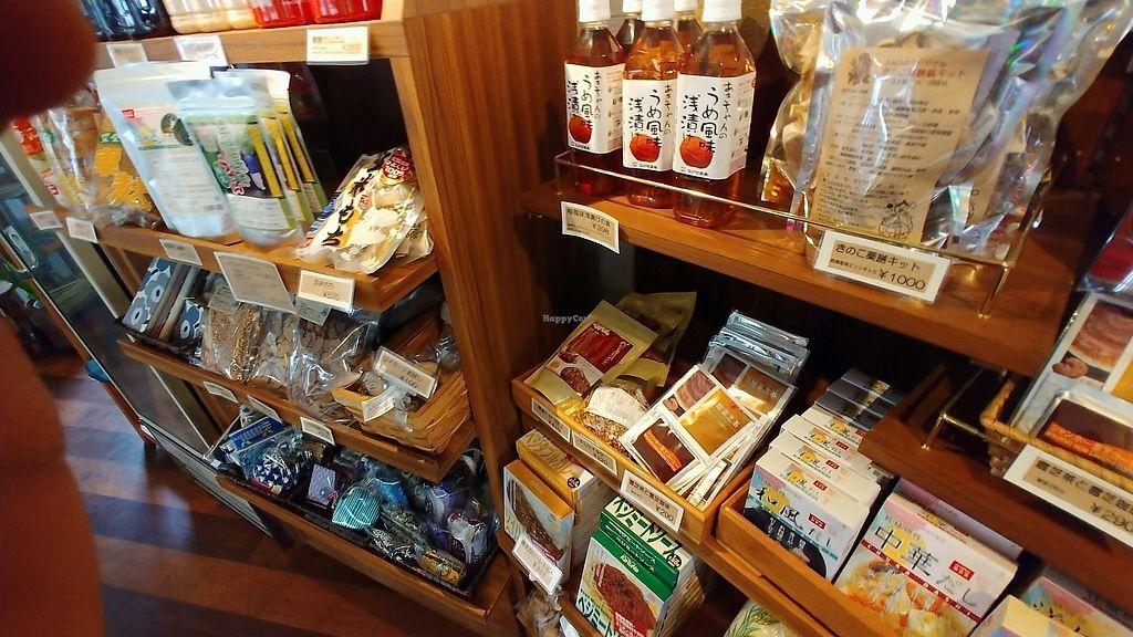"Photo of Shojin Cafe Foi - Nishikuginukicho  by <a href=""/members/profile/BananaCrime0731"">BananaCrime0731</a> <br/>Store items <br/> December 30, 2017  - <a href='/contact/abuse/image/67886/341088'>Report</a>"
