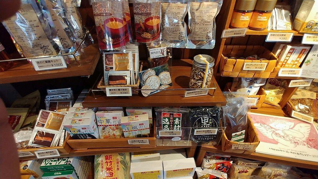 "Photo of Shojin Cafe Foi - Nishikuginukicho  by <a href=""/members/profile/BananaCrime0731"">BananaCrime0731</a> <br/>storw items 2 <br/> December 30, 2017  - <a href='/contact/abuse/image/67886/341089'>Report</a>"