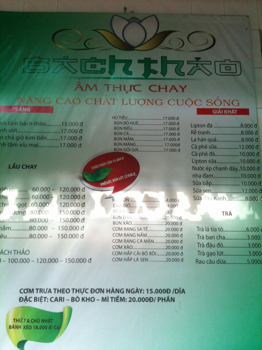 """Photo of Bach Thao  by <a href=""""/members/profile/CaluCalu"""">CaluCalu</a> <br/>menu in vietnamese <br/> January 5, 2016  - <a href='/contact/abuse/image/67891/131216'>Report</a>"""