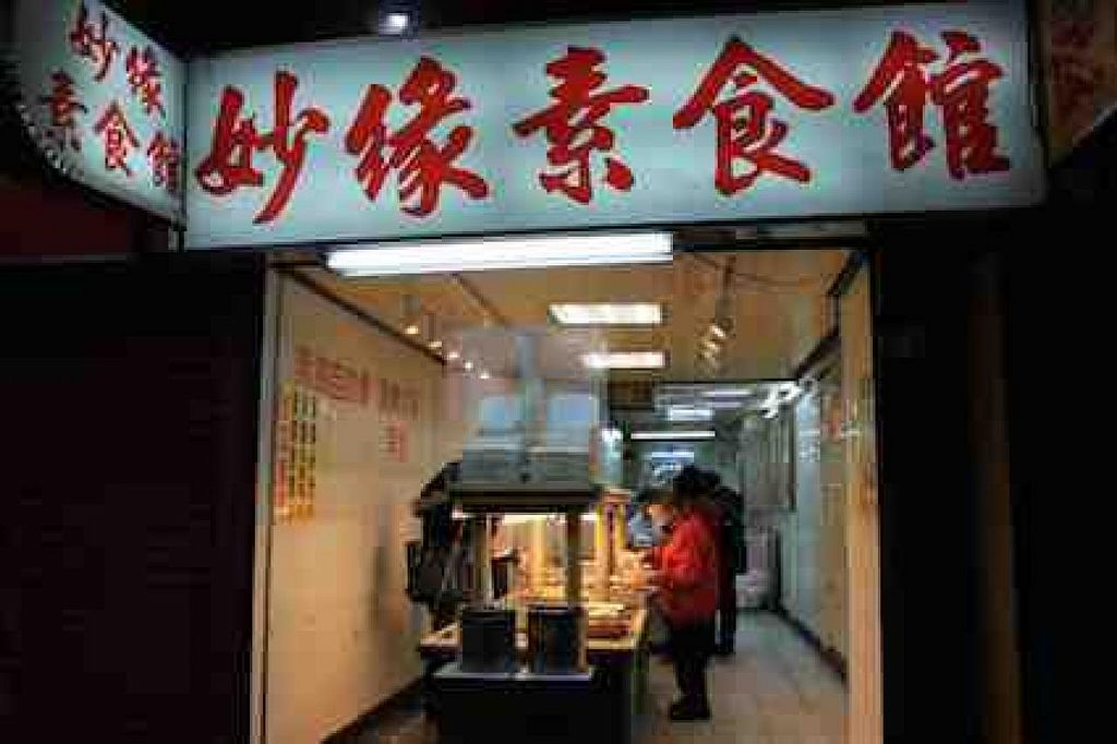 """Photo of Miao Yuan Su Shih Buffet  by <a href=""""/members/profile/peas-full"""">peas-full</a> <br/>from the street  <br/> December 19, 2014  - <a href='/contact/abuse/image/6792/88244'>Report</a>"""