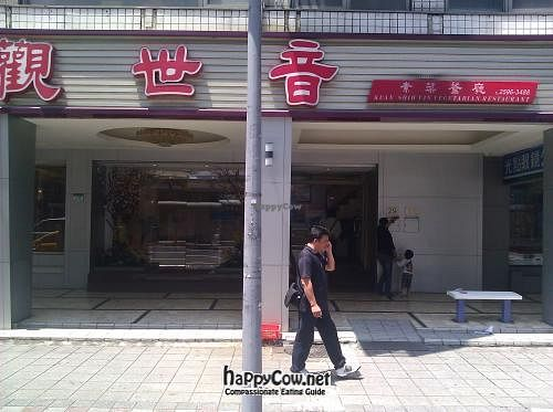 """Photo of Kuan Shih Yin Su Shih  by <a href=""""/members/profile/eric"""">eric</a> <br/>signage <br/> May 6, 2012  - <a href='/contact/abuse/image/6795/31547'>Report</a>"""
