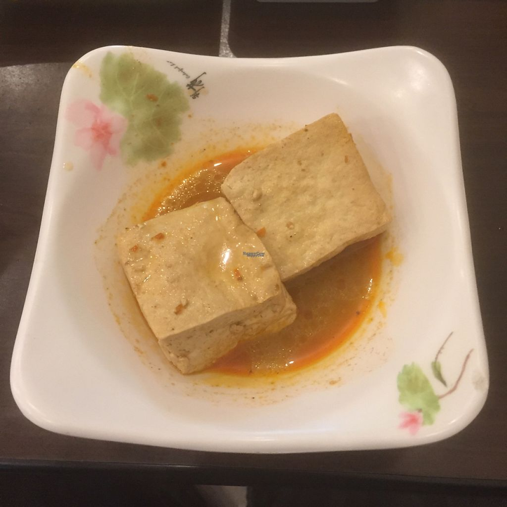 """Photo of Chuan Zhen Vegetarian  by <a href=""""/members/profile/Vlad"""">Vlad</a> <br/>Delicious spicy stinky tofu side dish <br/> January 22, 2017  - <a href='/contact/abuse/image/68064/214530'>Report</a>"""