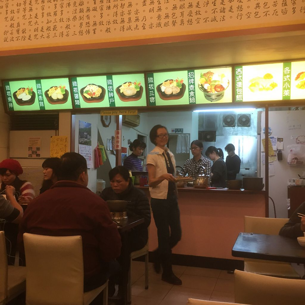 """Photo of Chuan Zhen Vegetarian  by <a href=""""/members/profile/Vlad"""">Vlad</a> <br/>The inside of the store features accurate images of over half of the menu <br/> January 22, 2017  - <a href='/contact/abuse/image/68064/214532'>Report</a>"""