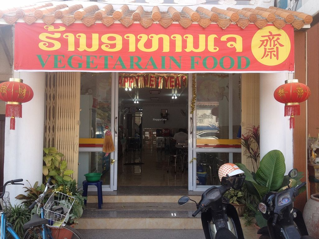 """Photo of Vegetarian Restaurant  by <a href=""""/members/profile/Jacobo"""">Jacobo</a> <br/> January 11, 2016  - <a href='/contact/abuse/image/68157/132030'>Report</a>"""