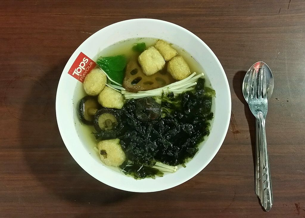 """Photo of Robinson Department Store Food Court  by <a href=""""/members/profile/Mike%20Munsie"""">Mike Munsie</a> <br/>noodle soup with mushrooms tofu and seaweed <br/> September 2, 2017  - <a href='/contact/abuse/image/68223/299922'>Report</a>"""