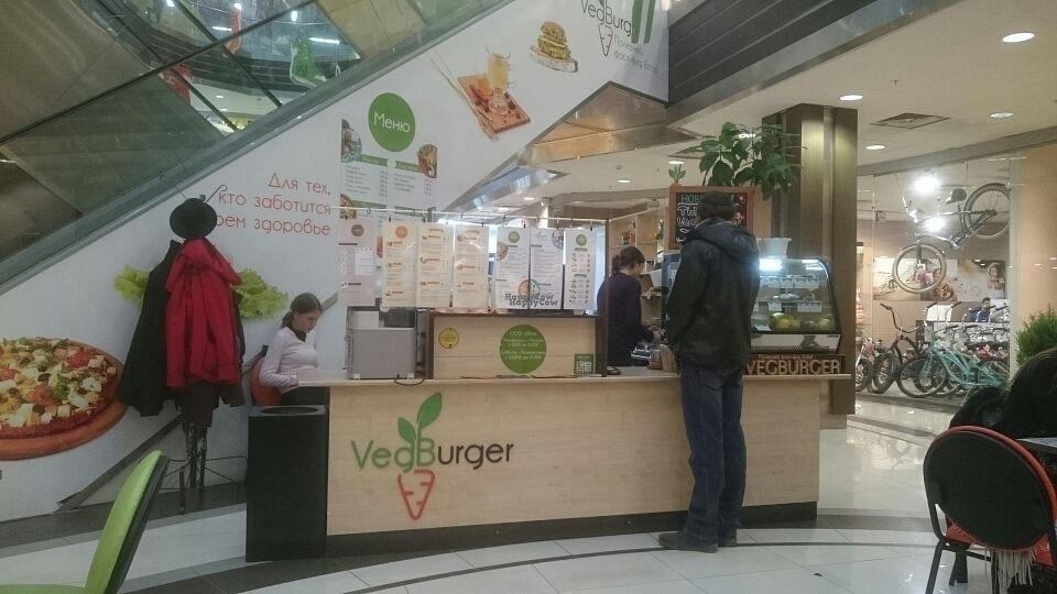 """Photo of VegBurger  by <a href=""""/members/profile/flo3390"""">flo3390</a> <br/>VegBurger <br/> October 20, 2016  - <a href='/contact/abuse/image/68534/183177'>Report</a>"""