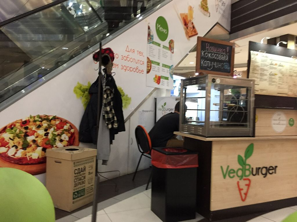 """Photo of VegBurger  by <a href=""""/members/profile/alicewoodward1"""">alicewoodward1</a> <br/>Inside the mall <br/> October 25, 2017  - <a href='/contact/abuse/image/68534/318744'>Report</a>"""