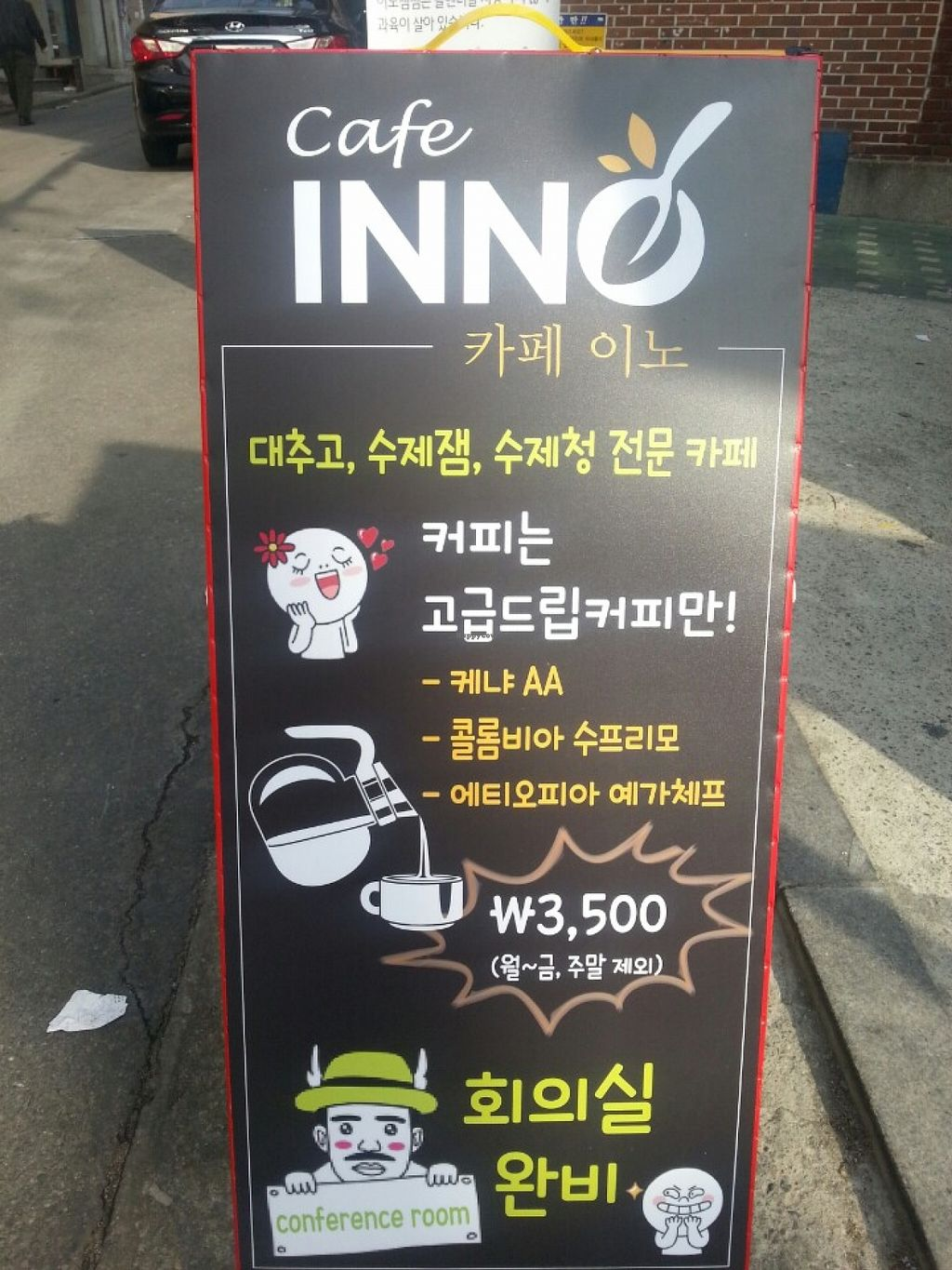"""Photo of Inno Jam Jam - 카페 이노  by <a href=""""/members/profile/Emomeow"""">Emomeow</a> <br/>Front signboard <br/> January 26, 2016  - <a href='/contact/abuse/image/68824/133815'>Report</a>"""