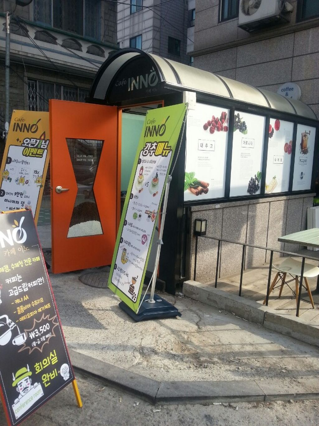 """Photo of Inno Jam Jam - 카페 이노  by <a href=""""/members/profile/Emomeow"""">Emomeow</a> <br/>Front entrance around the corner from The Bread Blue <br/> January 26, 2016  - <a href='/contact/abuse/image/68824/133819'>Report</a>"""