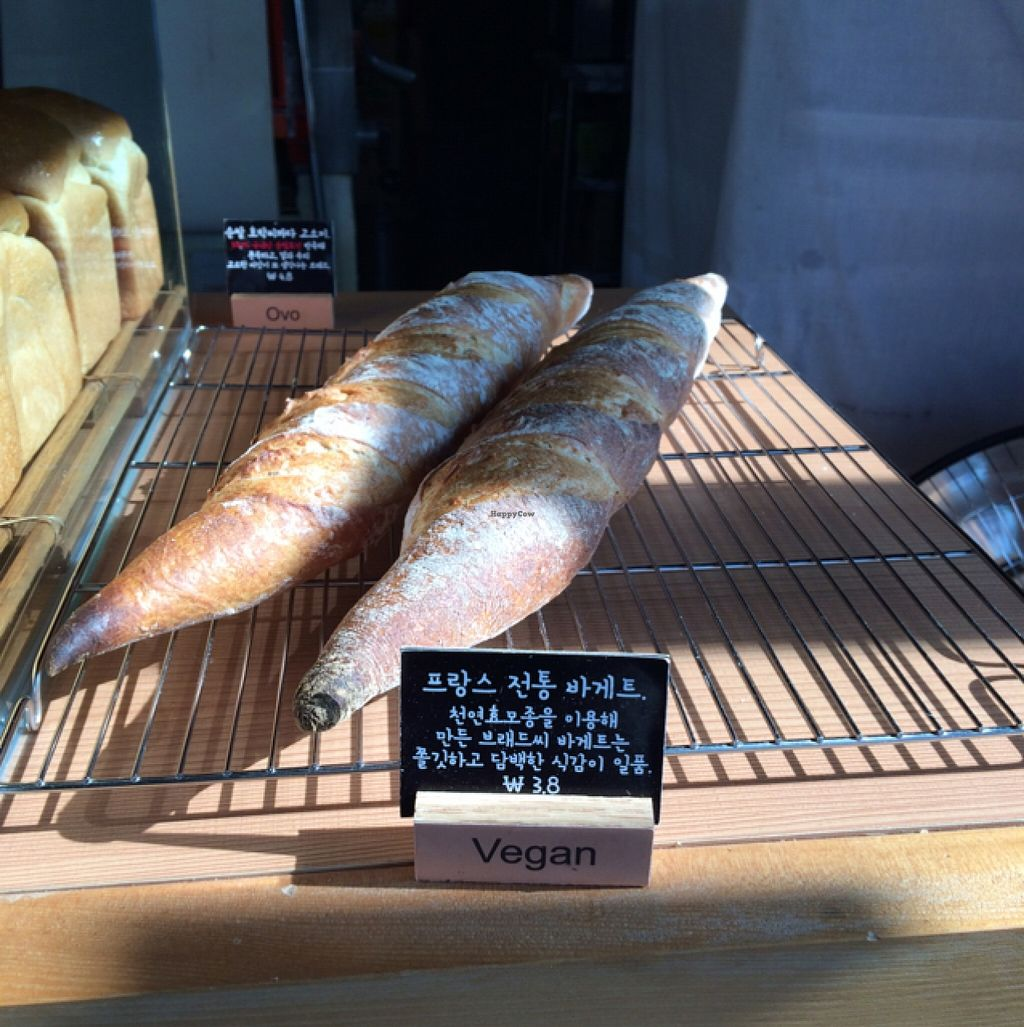 """Photo of CLOSED: Bread See  by <a href=""""/members/profile/ItalianChick"""">ItalianChick</a> <br/>baguette <br/> February 3, 2016  - <a href='/contact/abuse/image/69158/134895'>Report</a>"""
