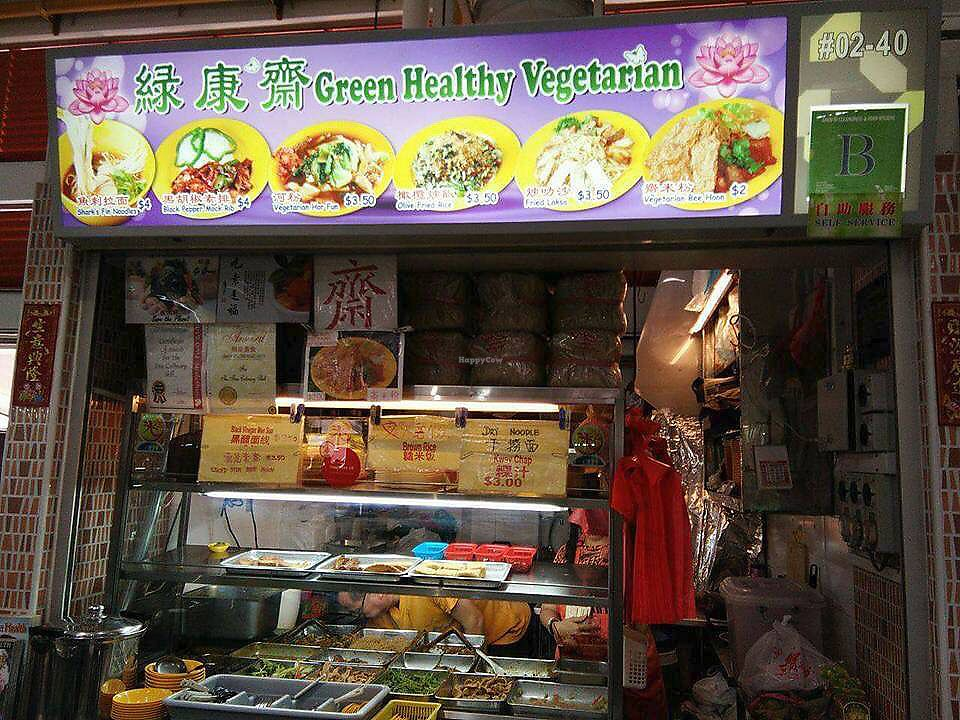 """Photo of Green Healthy Vegetarian Food Stall  by <a href=""""/members/profile/CherylQuincy"""">CherylQuincy</a> <br/>Stall front <br/> January 22, 2018  - <a href='/contact/abuse/image/69168/349823'>Report</a>"""
